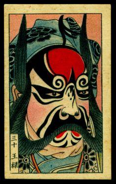 https://flic.kr/p/7ir7zP | Chinese Cigarette Card ~ Opera Masks | Chinese Opera Masks (Factory Back) 1920's