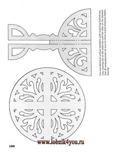 Художественное выпиливание .:. Classic Fretwork Scroll Saw Patterns (Sterling 1991 год)_161