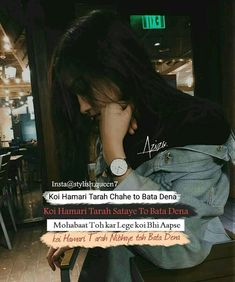 U-HAN Attitude Quotes For Girls, Crazy Girl Quotes, Funny Girl Quotes, Sad Love Quotes, Girly Quotes, Tears Quotes, Best Lyrics Quotes, Motivational Quotes In Hindi, True Quotes