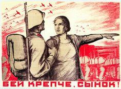 004_1941_Bey krepche_I Serebryany.jpg (1539×1138)