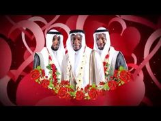 حفل زفاف طارق عمرين