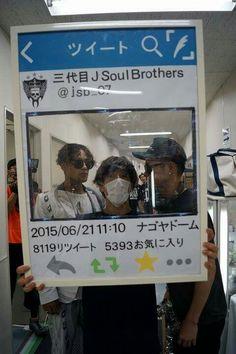 Imaichi Ryuji & Iwata Takanori & Elly