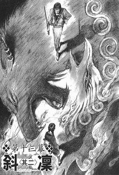 Hiroaki Samura, Blade of the Immortal, Rin Asano, Anotsu Kagehisa