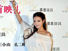 "The premiere of Chinese love film ""Romantic Encounter"" was held in Beijing, China, 12 August 2013. Hong Kong model Anna Kay, Aaron Kwok`s rumored girlfriend, was present at the event."