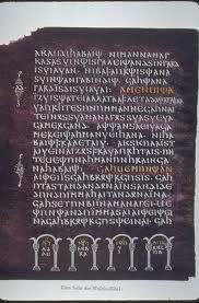 "Manuscipt of Ulfilas' translation of the Bible into Gothic. ""Codex Argenteus."" 4th century. (This manuscript is written on vellum dyed purple.)"