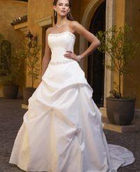 Disfrute de todo en el exquisito de la vestidos de novia - www.gmomento.es/
