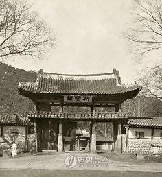 1907년 수원 화성행궁