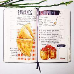 My Recipe Journal on Behance Bullet Journal Notes, Bullet Journal Ideas Pages, Bullet Journal Inspiration, Recipe Book Design, Cookbook Design, Food Journal, Recipe Journal, Recipe Drawing, Watercolor Food