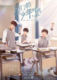 Chibi Boy, Anime Chibi, Cute Korean Boys, Cute Boys, Chines Drama, Mango, My Ride Or Die, Drama Fever, You Are My Life