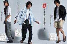 Japan Men Fashion, Mens Fashion, Crown, Medium, Jackets, Style, Moda Masculina, Down Jackets, Swag