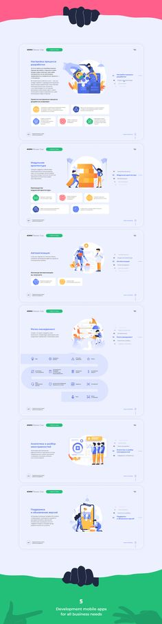 Behance :: Search Adobe Xd, Graphic Design Illustration, Behance, Photoshop, Digital, Search, Projects, Log Projects, Blue Prints