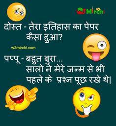 Funny Pappu Joke in Hindi