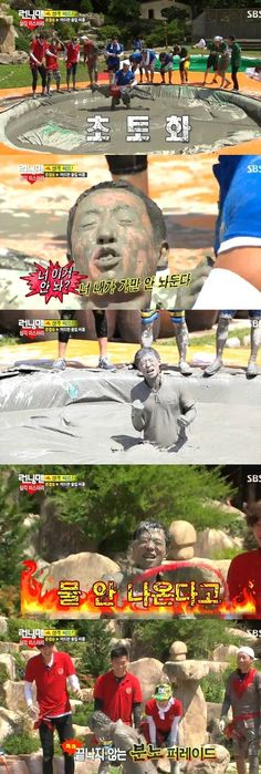 Pwhahaha omg love this episode, so funny. Yoo jae suk running man