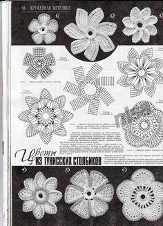 Alguns gráficos de flores da Revista Duplet 143, aproveitemos as sugestões e vamos produzir belos trabalhos.Um abraço a ...