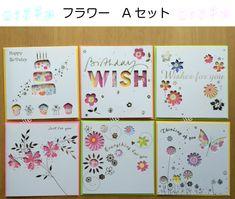 【楽天市場】楽天ランキング1位入賞 フラワーグリーティングカード 送料無料 花 フラワー カード 手紙 文房具 プレゼント お祝い 誕生日 ウェディング 結婚 父の日 母の日 ギフト 花束 誕生日カード 出産祝い ウェディングカード メッセージカード バースデーカード バレンタイン:Smile Tree Wishes For You, Thank You Cards, Diy And Crafts, Deco, Wraps, Happy Birthday, Mini, Flowers, Handmade