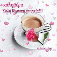 Saturday Sunday, Greek Quotes, Good Morning, Tea Cups, Tableware, Live, Buen Dia, Dinnerware, Bonjour