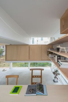 Gallery - House in Toyonaka / Tato Architects - 3