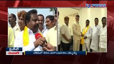 YCP MLA Devid Raju joins TDP - Express TV