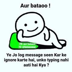 aur bataoo (@bataooaur) • Instagram photos and videos Funny Friend Memes, Funny Baby Quotes, Cute Love Quotes, Sarcastic Quotes, Funny Jokes, Funny Man, Sister Quotes, Reality Quotes, Man Humor