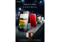 HTC Desire P and Desire Q pictures and specifications surface online    While HTC struggles to get its HTC One on the shelves, two more smartphones - Desire Q and Desire P - by this Taiwanese maker are expected to be launched soon. Both Desire Q and Desire P are expected to be mid-range Android smartphones.