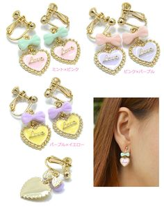 PARIS KIDS | Rakuten Global Market: Earrings