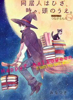 Doukyonin wa Hiza, Tokidoki, Atama no Ue. Manga Anime, Yuri Anime, Anime Art, Slice Of Life Anime, Gakuen Babysitters, Cat Work, Cat Couple, Anime Family, Cosplay