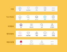 내비게이션과 탭 Android App Design, Iphone App Design, Mobile App Design, Mobile Ui, Best App Design, Web Design, Flat Design, Profile App, Design Thinking