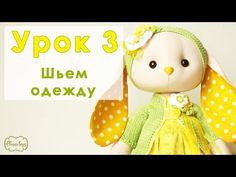 Видео мастер-класс: как сшить зайца. Часть 3: пошив одежды, сборка игрушки - Ярмарка Мастеров - ручная работа, handmade