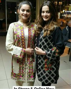 Women S Fashion Discount Codes Pakistani Bridal Dresses, Pakistani Dress Design, Pakistani Outfits, Pakistani Clothing, Patiyala Dress, Pakistani Culture, Suits Tv Shows, Beauty Makeover, Pakistani Fashion Casual