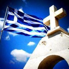 Προσευχή στην Παναγία Γιάτρισσα - ΕΚΚΛΗΣΙΑ ONLINE Chur, Greece, Outdoor Decor, Spotlight, Greece Country