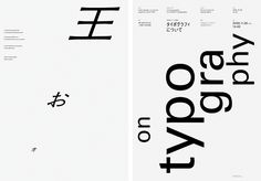 Helmut Schmid, o oh ohh: katakana, hiragana, kanji hommage to the triad of the japanese script / size 728 mm x 1030 mm | on typography poster / size 728 mm x 1939 mm
