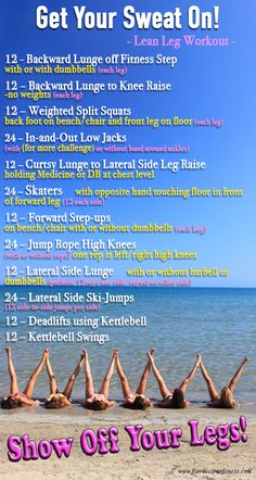 Get Your Sweat On - Lean Legs Workout! It's a really great workout ,check it out and get your #workout on: http://www.flaviliciousfitness.com/blog/2013/11/13/great-leg-workouts-for-women/  #flaviadelmonte