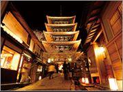 Hokan-ji Temple ,Hanatouro in Kyoto
