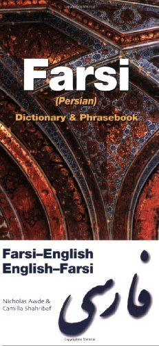Farsi Dictionary & Phrasebook: Farsi-English / English-Farsi by Nicholas Awde