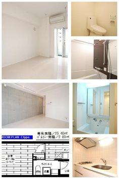 Tokyo Setagaya Apartment for Rent ¥96000 @ Komazawa 4mins 25.4㎡ Please Ask shion@jafnet.co.jp
