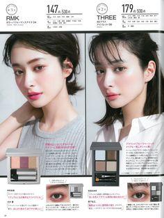 Pin by Kanae Yuki on Make up in 2019 Pin by Kanae Yuki on Make up in 2019 in 2020 Makeup Inspo, Makeup Inspiration, Makeup Tips, Beauty Makeup, Hair Makeup, Monolid Makeup, Asian Make Up, Korean Make Up, Korean Eye Makeup