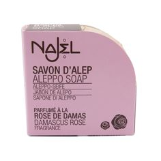 savon d 39 alep liquide certifi bio 500ml aleppo soap savons alep pinterest. Black Bedroom Furniture Sets. Home Design Ideas