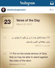 #اسلحۀ کامل #خدا را بر #تن کنید تا بتوانید در برابر #حیلههای #ابلیس بایستید. (اِفِسُسیان ٦: ١١) #باغستانى٢٠١٥ #Baghestani2015