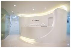 [치과병원인테리어 Reception Desk Design, Hotel Reception, Office Reception, Spa Interior, Office Interior Design, Office Interiors, Dental Office Design, Office Lounge, Clinic Design