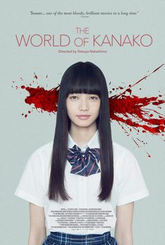 Pelicula de terror the world of kanako