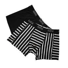 Boxerit, 2 kpl, musta/ hiekka - Ratiashop Trunks, Swimming, Swimwear, Fashion, Pajamas, Drift Wood, Swim, Bathing Suits, Moda