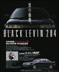 トヨタ車カタログ探訪