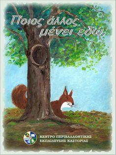 Group Activities, Audio Books, Kindergarten, Ebooks, Environment, Kids, Animals, Greek, Young Children