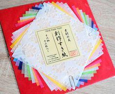Handmade origami paper  Uzumaki set 16 pieces