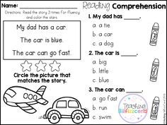 FREE Reading Comprehension For Beginning Readers (Multiple Choice) 5 Free Kindergarten Reading Comprehension and Fluency Passages. These reading comprehension packets include the following activities: -Read 3 times for fluency -Fill in the blank questions -Multiple choices -Match the story with the pictures