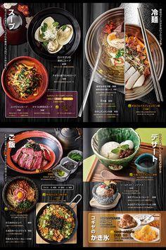 最新の情報をご紹介-あんなことやこんなこといろいろ | Onogawa Design Cafe Menu Design, Food Menu Design, Food Poster Design, Restaurant Menu Design, Restaurant Recipes, Italian Food Menu, Japanese Menu, Menu Layout, Bbq Menu