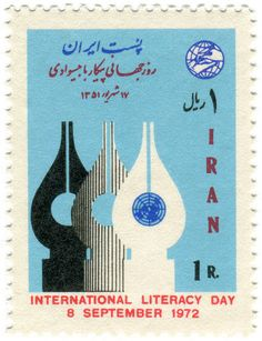Iran postage stamp: pen nibs  c. 1972, in honor of International Literacy Day
