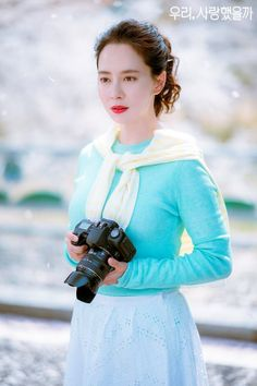 Ji Hyo Song, Running Man Members, A Frozen Flower, Ji Hyo Running Man, Princess Hours, Korean Shows, Pretty Korean Girls, Korean Actresses, Beautiful Hijab