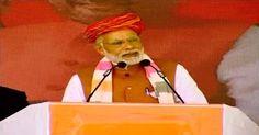 भुज में बोले PM – विपक्ष ने इतना कीचड़ उछाला कि कमल खिल गया