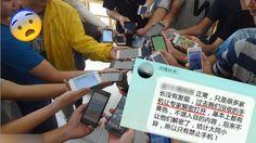 時下中學生幾乎人手一部手機,深圳有中學近日被指嚴管學生拍拖之餘,還沒收學生手機,讓專家破解密碼暗中檢...